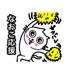 なおこ専用ナオコが使う用の名前スタンプ(個別スタンプ:36)