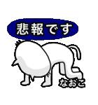 なおこ専用ナオコが使う用の名前スタンプ(個別スタンプ:40)