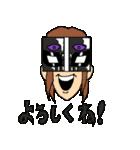 よそものへんたいストレンジャーズ2(個別スタンプ:01)