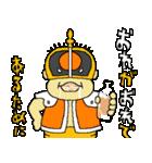 よそものへんたいストレンジャーズ2(個別スタンプ:03)