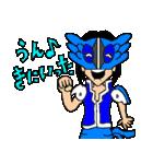 よそものへんたいストレンジャーズ2(個別スタンプ:05)