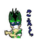 よそものへんたいストレンジャーズ2(個別スタンプ:06)