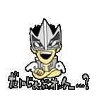 よそものへんたいストレンジャーズ2(個別スタンプ:07)
