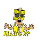 よそものへんたいストレンジャーズ2(個別スタンプ:08)