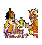 よそものへんたいストレンジャーズ2(個別スタンプ:10)