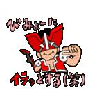 よそものへんたいストレンジャーズ2(個別スタンプ:11)