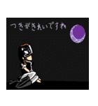 よそものへんたいストレンジャーズ2(個別スタンプ:17)