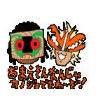 よそものへんたいストレンジャーズ2(個別スタンプ:18)