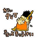 よそものへんたいストレンジャーズ2(個別スタンプ:20)