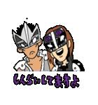 よそものへんたいストレンジャーズ2(個別スタンプ:23)
