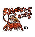 よそものへんたいストレンジャーズ2(個別スタンプ:32)