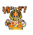 よそものへんたいストレンジャーズ2(個別スタンプ:35)