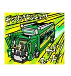 よそものへんたいストレンジャーズ2(個別スタンプ:36)