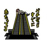 よそものへんたいストレンジャーズ2(個別スタンプ:40)