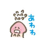 がんばれ!きのこ君(個別スタンプ:03)