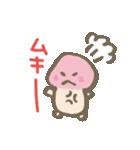 がんばれ!きのこ君(個別スタンプ:04)