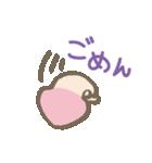 がんばれ!きのこ君(個別スタンプ:05)