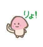 がんばれ!きのこ君(個別スタンプ:06)