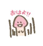 がんばれ!きのこ君(個別スタンプ:07)