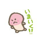 がんばれ!きのこ君(個別スタンプ:08)