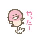 がんばれ!きのこ君(個別スタンプ:13)