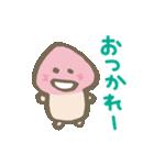 がんばれ!きのこ君(個別スタンプ:17)