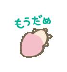 がんばれ!きのこ君(個別スタンプ:20)