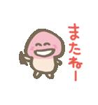 がんばれ!きのこ君(個別スタンプ:22)
