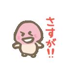 がんばれ!きのこ君(個別スタンプ:37)