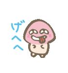 がんばれ!きのこ君(個別スタンプ:40)