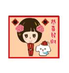 Super Beauty Festival !!! :D(個別スタンプ:03)