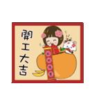 Super Beauty Festival !!! :D(個別スタンプ:04)