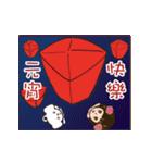 Super Beauty Festival !!! :D(個別スタンプ:05)