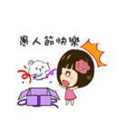 Super Beauty Festival !!! :D(個別スタンプ:07)