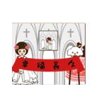 Super Beauty Festival !!! :D(個別スタンプ:09)