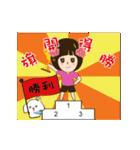 Super Beauty Festival !!! :D(個別スタンプ:10)