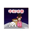 Super Beauty Festival !!! :D(個別スタンプ:14)