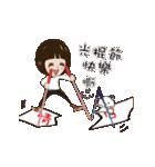 Super Beauty Festival !!! :D(個別スタンプ:16)