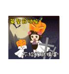 Super Beauty Festival !!! :D(個別スタンプ:19)