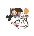 Super Beauty Festival !!! :D(個別スタンプ:21)