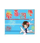 Super Beauty Festival !!! :D(個別スタンプ:22)