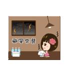 Super Beauty Festival !!! :D(個別スタンプ:23)
