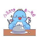 とりぱーてぃ(個別スタンプ:04)