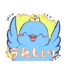 とりぱーてぃ(個別スタンプ:05)