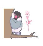 とりぱーてぃ(個別スタンプ:06)