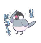 とりぱーてぃ(個別スタンプ:07)