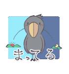 とりぱーてぃ(個別スタンプ:14)