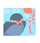 とりぱーてぃ(個別スタンプ:39)