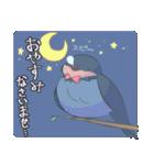 とりぱーてぃ(個別スタンプ:40)