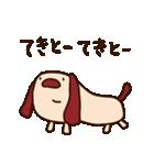 てきとーな犬(仕事編)(個別スタンプ:01)
